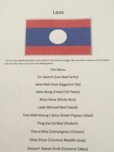 lao cuisine menu